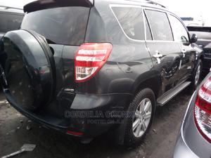 Toyota RAV4 2010 Gray | Cars for sale in Lagos State, Apapa
