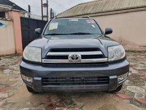 Toyota 4-Runner 2005 SR5 V6 Gray   Cars for sale in Imo State, Owerri