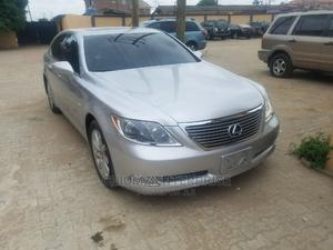 Lexus LS 2007 460 Gray | Cars for sale in Lagos State, Ejigbo