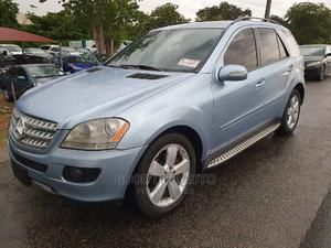 Mercedes-Benz M Class 2006 Blue   Cars for sale in Abuja (FCT) State, Gwarinpa