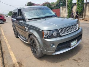 Land Rover Range Rover 2006 Gray | Cars for sale in Lagos State, Ikeja