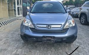 Honda CR-V 2008 2.0 RVi Automatic Blue | Cars for sale in Lagos State, Ajah
