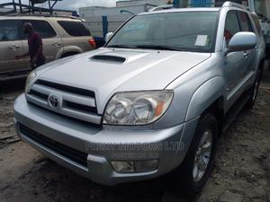 Toyota 4-Runner 2005 Sport Edition V6 Silver | Cars for sale in Lagos State, Apapa