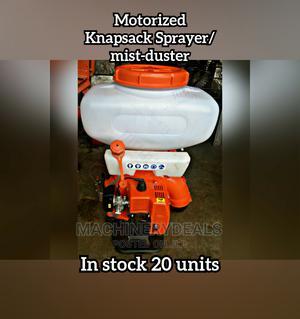 Motorized Knapsack Sprayer | Farm Machinery & Equipment for sale in Plateau State, Jos