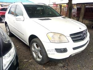 Mercedes-Benz M Class 2007 White   Cars for sale in Lagos State, Ikeja