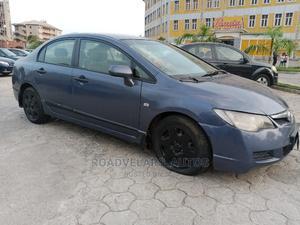 Honda Civic 2007 1.8 Sedan EX Automatic Blue | Cars for sale in Abuja (FCT) State, Jabi