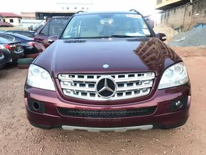 Mercedes-Benz M Class 2006 Purple | Cars for sale in Lagos State, Ikeja