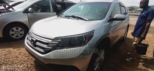 Honda CR-V 2012 EX 4dr SUV (2.4L 4cyl 5A) Gray   Cars for sale in Abuja (FCT) State, Dutse-Alhaji