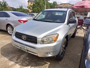 Toyota RAV4 2008 Silver | Cars for sale in Anambra State, Onitsha