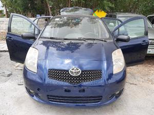 Toyota Yaris 2006 1.3 Blue | Cars for sale in Abuja (FCT) State, Gaduwa