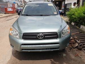 Toyota RAV4 2007 Green | Cars for sale in Lagos State, Yaba