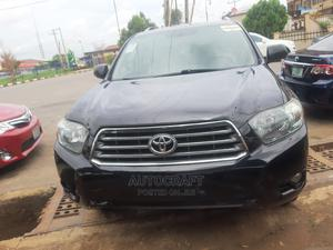 Toyota Corolla 2008 Black | Cars for sale in Lagos State, Ikeja
