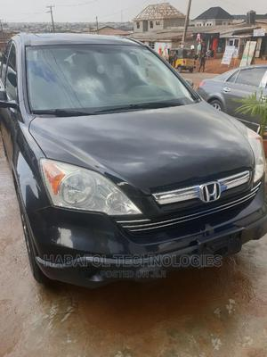 Honda CR-V 2008 2.4 EX 4x4 Automatic Black | Cars for sale in Lagos State, Ogba