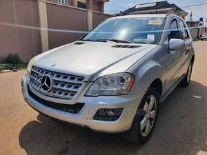 Mercedes-Benz M Class 2010 ML 350 4Matic Silver | Cars for sale in Lagos State, Abule Egba