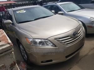 Toyota Camry 2007 Gold | Cars for sale in Lagos State, Lagos Island (Eko)