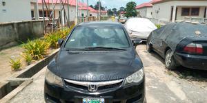 Honda Civic 2008 1.8 EX Black | Cars for sale in Lagos State, Oshodi