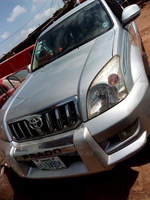 Toyota Land Cruiser Prado 2006 Gold   Cars for sale in Lagos State, Ikeja