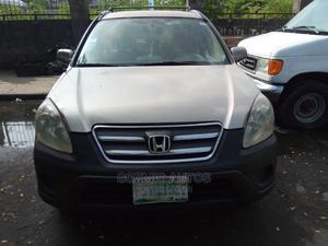 Honda CR-V 2005 Gold | Cars for sale in Lagos State, Amuwo-Odofin