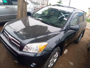 Toyota RAV4 2008 Limited V6 Gray   Cars for sale in Lagos State, Isolo