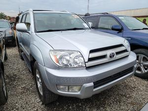 Toyota 4-Runner 2003 Silver | Cars for sale in Lagos State, Ogba
