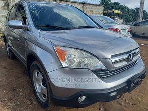 Honda CR-V 2007 Blue | Cars for sale in Lagos State, Alimosho