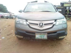 Acura MDX 2007 SUV 4dr AWD (3.7 6cyl 5A) Gray | Cars for sale in Abuja (FCT) State, Guzape District