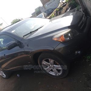 Toyota RAV4 2008 Gray   Cars for sale in Lagos State, Ikeja