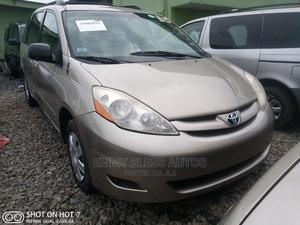 Toyota Sienna 2005 LE AWD Gold | Cars for sale in Lagos State, Ifako-Ijaiye