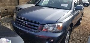Toyota Highlander 2007 Sport Gray | Cars for sale in Lagos State, Ikeja