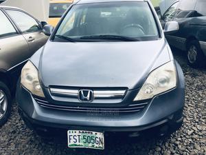 Honda CR-V 2008 Blue | Cars for sale in Lagos State, Ikeja