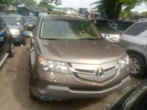 Acura MDX 2009 SUV 4dr AWD (3.7 6cyl 5A) Gold | Cars for sale in Lagos State, Apapa