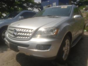 Mercedes-Benz M Class 2012 ML 350 4Matic Silver   Cars for sale in Lagos State, Apapa