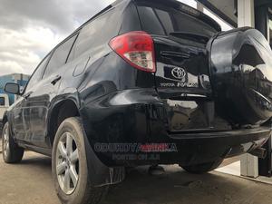 Toyota RAV4 2007 Limited V6 Black | Cars for sale in Lagos State, Oshodi