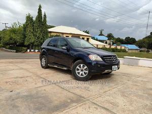 Mercedes-Benz M Class 2008 Black | Cars for sale in Kaduna State, Kaduna / Kaduna State