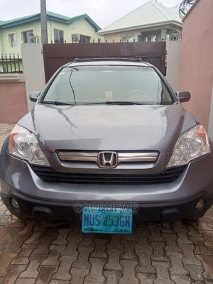 Honda CR-V 2007 Gray | Cars for sale in Lagos State, Ajah