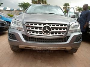 Mercedes-Benz M Class 2012 Silver | Cars for sale in Kaduna State, Kaduna / Kaduna State