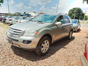 Mercedes-Benz M Class 2007 Gold | Cars for sale in Kaduna State, Kaduna / Kaduna State
