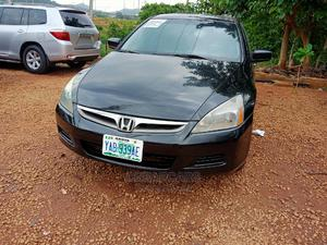 Honda Accord 2007 2.0 Comfort Gray | Cars for sale in Abuja (FCT) State, Katampe