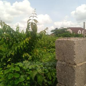2acres of Land Opp Carlton Gate Hotel,Agodi G.R.A,. | Land & Plots For Sale for sale in Oyo State, Ibadan