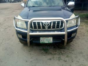Toyota Land Cruiser Prado 2007 Blue | Cars for sale in Rivers State, Port-Harcourt