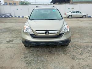 Honda CR-V 2011 Gold | Cars for sale in Lagos State, Amuwo-Odofin