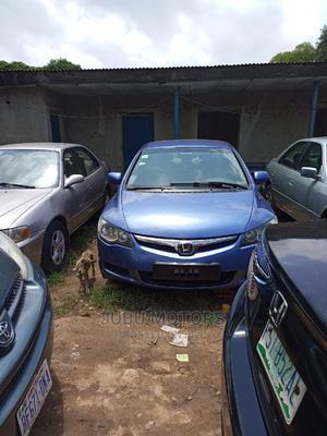 Honda Civic 2007 1.8 Sedan EX Blue | Cars for sale in Kaduna State, Kaduna / Kaduna State
