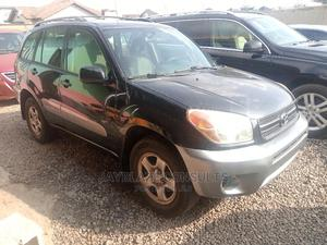 Toyota RAV4 2005 2.0 4x4 Executive Blue | Cars for sale in Lagos State, Ojodu