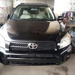 Toyota RAV4 2008 2.4 Black | Cars for sale in Lagos State, Apapa