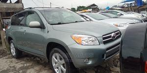 Toyota RAV4 2008 Limited V6 Green | Cars for sale in Lagos State, Apapa