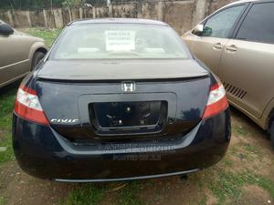 Honda Civic 2007 1.8 Coupe EX Automatic Blue | Cars for sale in Abuja (FCT) State, Gwarinpa