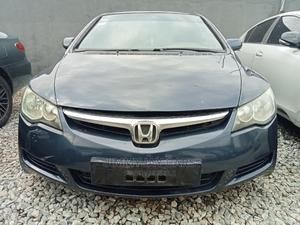 Honda Civic 2007 1.8 Sedan EX Blue | Cars for sale in Lagos State, Ikeja