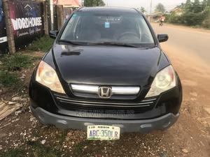 Honda CR-V 2008 2.4 EX Automatic Black   Cars for sale in Abuja (FCT) State, Nyanya
