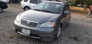 Toyota Corolla 2007 S Gray | Cars for sale in Abuja (FCT) State, Kubwa