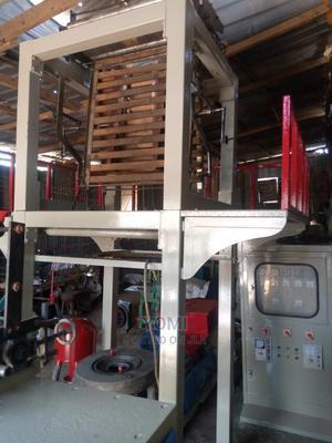 Extruding Machine   Manufacturing Equipment for sale in Ogun State, Ado-Odo/Ota